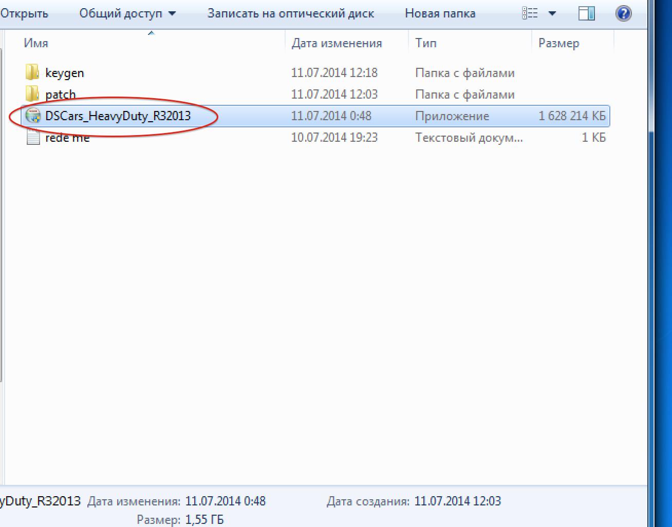Инструкция по установке и активации AutoCom Delphi 2013.3